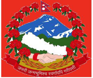 ddc nepal govt logo